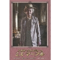 アガサ・クリスティーのミス・マープル DVD-BOX 2(4枚組)