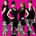 NEW EDITION ~MAXIMUM HITS~  [CD+DVD]