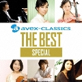 THE BEST スペシャル・ベスト <期間限定生産盤>
