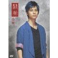 闘茶 ~Tea Fight~ ヴィック・チョウ プレミアムBOX<初回生産限定版>