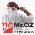 neXXX episode [2CD+DVD]
