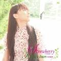 Strawberry ~甘く切ない涙~/Kissing a dream [CD+DVD]<初回生産限定盤>