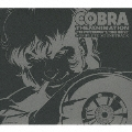 "COBRA THE ANIMATION ""THE PSYCHOGUN"" & ""TIME DRIVE"" COMPLETE SOUNDTRACK"
