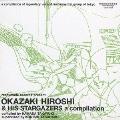 OKAZAKI HIROSHI & HIS STARGAZERS a compilation