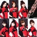 愛の弾丸 [CD+DVD]<初回生産限定盤B>