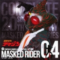 COMPLETE SONG COLLECTION OF 20TH CENTURY MASKED RIDER SERIES 04 仮面ライダーアマゾン