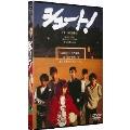 シュート![DA-5165][DVD] 製品画像