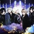 XANADU [CD+DVD]<初回生産限定盤B>