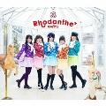 夢色パレード/My Best Friends [CD+DVD]<初回限定盤>