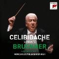ブルックナー:交響曲第7番(1990年東京ライヴ)<期間生産限定盤>