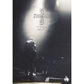 結成10周年記念公演 [烏兎] -中野SUNPLAZA-
