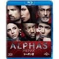 ALPHAS/アルファズ シーズン2 ブルーレイ バリューパック