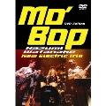 モ・バップ DVD Edition