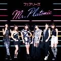 Mr.Platonic [CD+DVD]<通常盤>