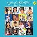 おニャン子クラブ シングルレコード復刻ニャンニャン 5