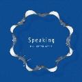 Speaking<通常盤>