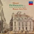 モーツァルト:ピアノ三重奏曲集Vol.2<限定盤>