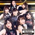 Rockstar/フワフワSugar Love (原駅ステージA盤)