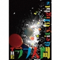 6city,6lights [CD+DVD]