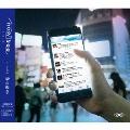 掌の戦争 [CD+Blu-ray Disc]<初回限定盤>