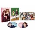 オオカミ少女と黒王子 プレミアム・エディション<初回版> DVD