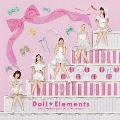 Doll Memories~Best of Doll☆Elements~<通常盤>