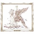 明日色ワールドエンド (A) [CD+DVD]<初回限定盤>