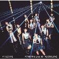 タデ食う虫もLike it!/46億年LOVE [CD+DVD]<初回生産限定盤B>
