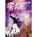BAND LIVE TOUR 2017 恋するチンクワンタチンクエ