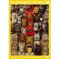 犬ヶ島[FXBJP-83306][DVD] 製品画像