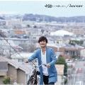 Answer [CD+DVD]<TYPE B>