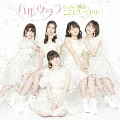 Oh No 懊悩/ハルウララ [CD+DVD]<初回生産限定盤B>