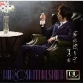 夢の振り子 [CD+DVD]<Cタイプ>