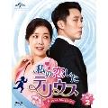 私の恋したテリウス~A Love Mission~Blu-ray-SET2