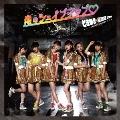 恋のシェイプアップ [CD+DVD]<初回生産限定盤/TYPE-A>