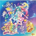 『映画スター☆トゥインクルプリキュア 星のうたに想いをこめて』主題歌シングル 12cmCD Single