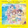 ONGEKI Sound Collection 02 『最強 the サマータイム!!!!!』