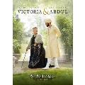 ヴィクトリア女王 最期の秘密