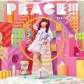 PEACE!!! [CD+DVD]<初回生産限定盤>