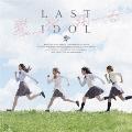 愛を知る [CD+DVD]<初回限定盤/YM盤>