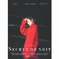 夜行秘密 [CD+DVD]<初回限定盤B>