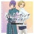 TVアニメ「スケートリーディング☆スターズ」 キャラクタードラマCD vol.2 姫川泉澄