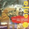 エンヤ・レーベル・コレクション2~ミュージック・フロム・ジャパン<通常価格盤>