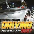 ドライビング・ベスト -スピード・アンド・ワイルド・メガ・ヒッツ-