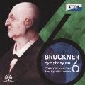 ブルックナー:交響曲 第6番