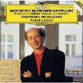 ムソルグスキー:組曲「展覧会の絵」 ストラヴィンスキー:「ペトルーシュカ」~第3楽章《ニュースタンダード・コレクション》
