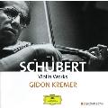 シューベルト: ヴァイオリンのための作品集