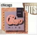 Greatest Hits 1982 - 1989