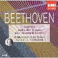 ベートーヴェン: ヴァイオリン・ソナタ全集、チェロ・ソナタ全集、他