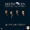 ベートーヴェン: 弦楽四重奏曲第2番, 第11番, 第13番、大フーガ<限定盤>